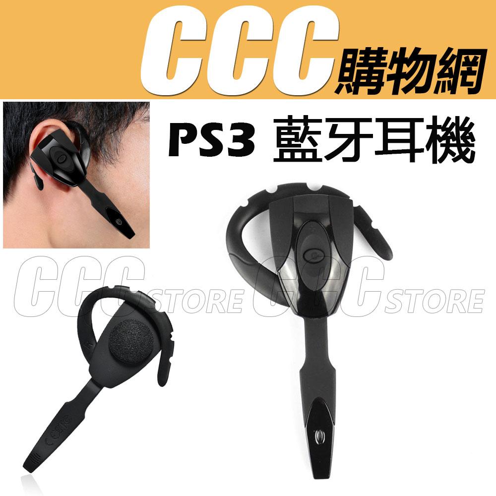 PS3藍牙耳機藍芽耳掛式耳機手機無線耳機麥克風手機聽歌聽音樂