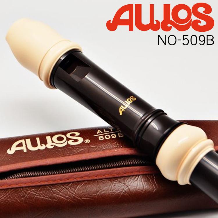 小叮噹的店- 免運日製 AULOS 英式 509B (E) 中音直笛