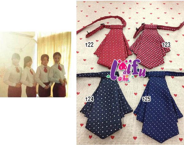 ★依芝鎂★k221小領帶男女用學生領結領花表演制服,售價69元