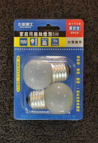 【燈王】E27 5W 小夜燈泡 2入 E27燈頭 (需搭配燈具購買) ☆ A173B