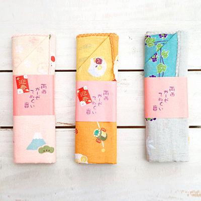 apmLife生活雜貨三層棉紗春日浪漫雙面擦手巾