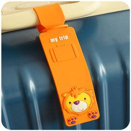 【543】韓國創意可愛 矽膠 行李牌 標籤 掛牌 登機牌 旅行箱吊牌 托運掛牌 UP007