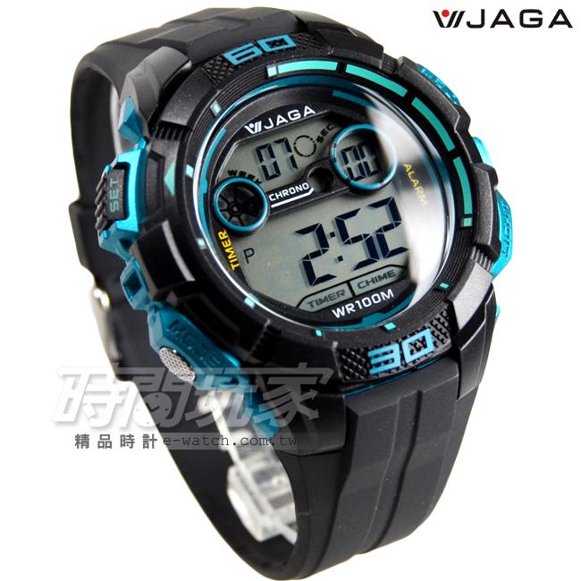 JAGA捷卡多功能大視窗計時電子男錶冷光防水電子手錶鬧鈴計時碼錶可游泳M1136-AE黑藍