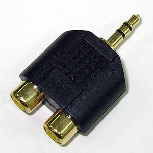 3.5立體公-- RCA母X2 鍍金轉換頭