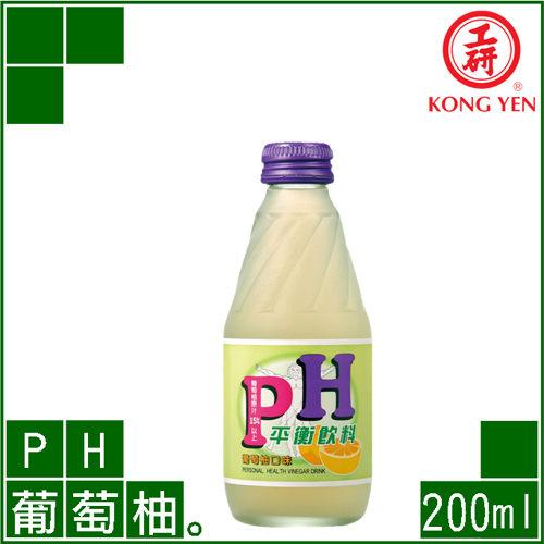 【工研酢】直接喝的醋飲料●PH平衡飲料─葡萄柚口味(200ml‧24瓶)