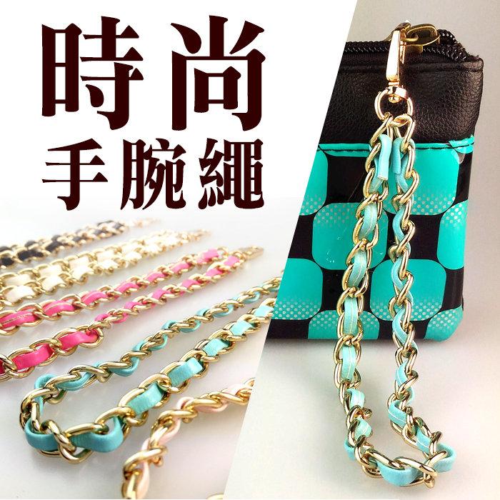 編織手腕掛繩多色手腕繩鑰匙隨身碟手拿包手機套側肩包零錢包禮贈品