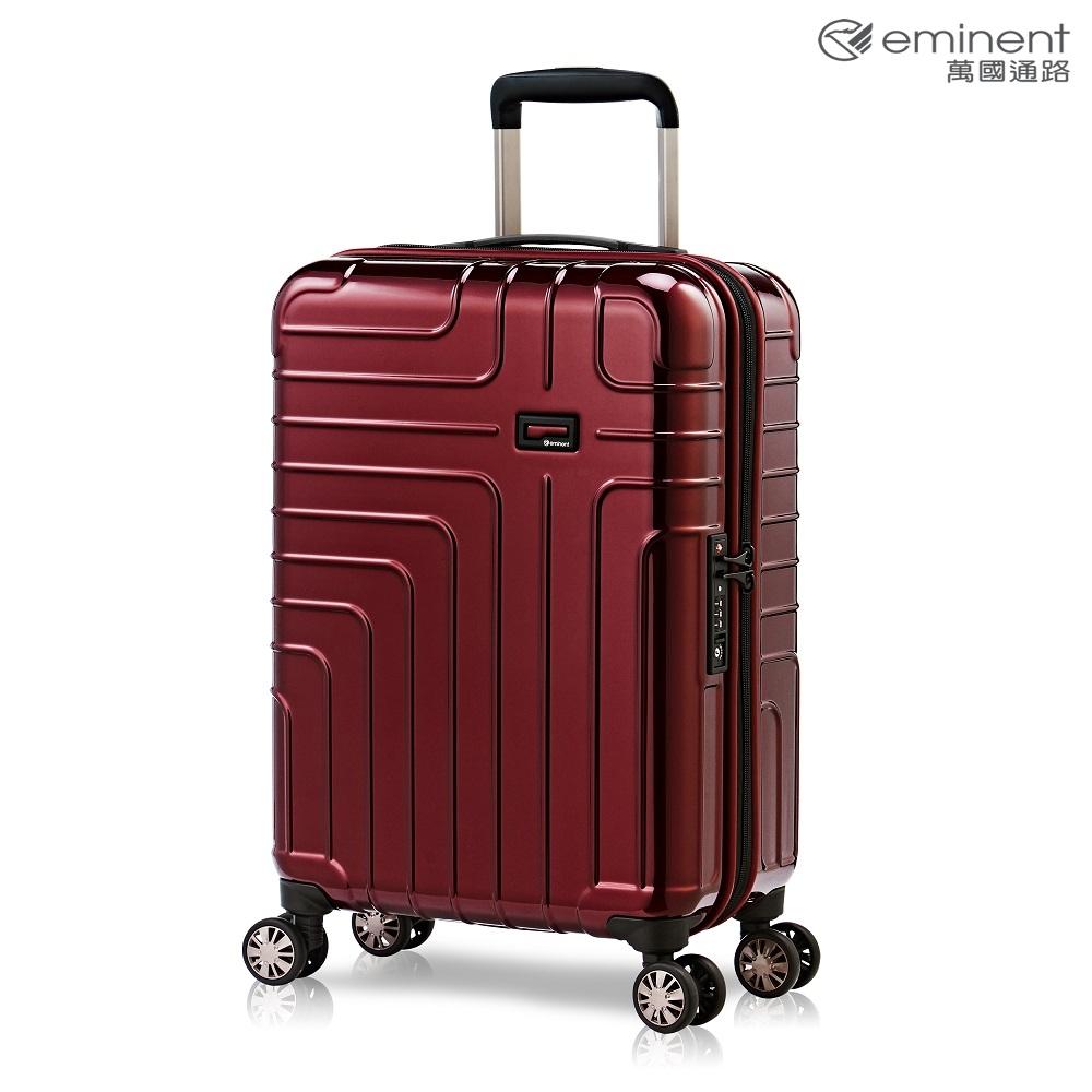 eminent【伊洛絲】極輕絕美鏡面PC行李箱 20吋(金屬紅)KG93