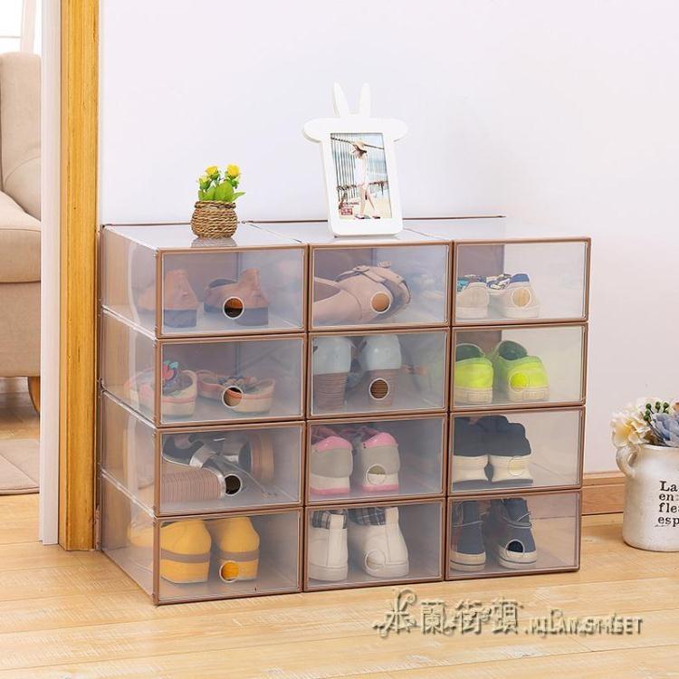加厚塑料透明鞋盒收納鞋子整理盒收納箱抽屜式鞋柜簡易鞋箱子米蘭街頭igo