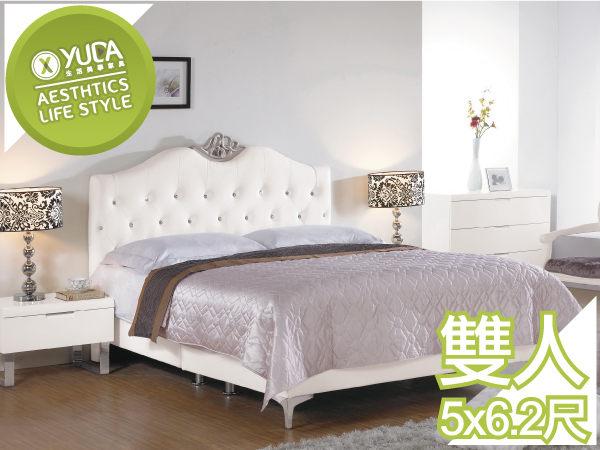 YUDA格蘭德優雅水晶5尺雙人床架床底組床頭片床底J7M 673-2