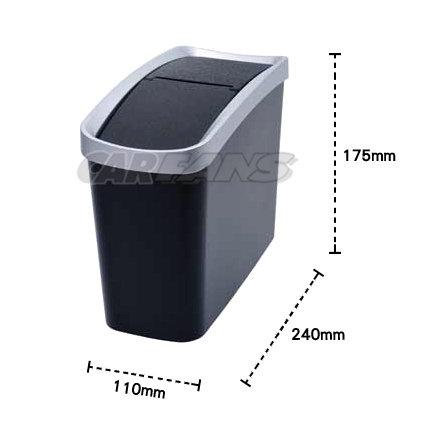 愛車族購物網長方型垃圾桶附蓋