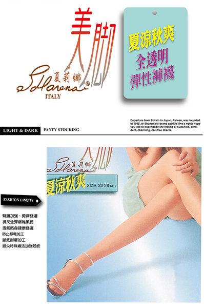 SHanena MIT微笑標章透明感美腳短襪6入