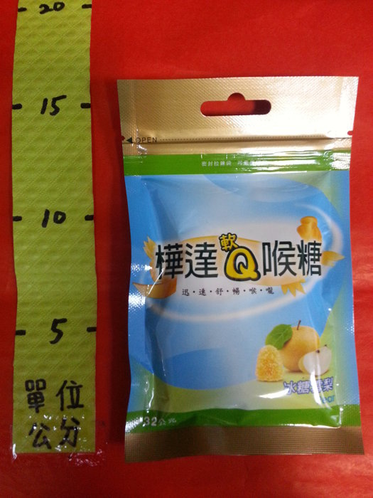 樺達Q軟喉糖 冰糖雪梨 32g#一箱12盒(32g*12包)