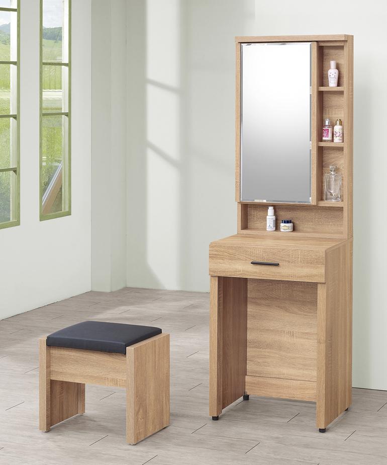 【森可家居】穆得1.7尺鏡台(含椅) 6ZX339-7 梳化妝台 木紋質感 日系無印北歐風