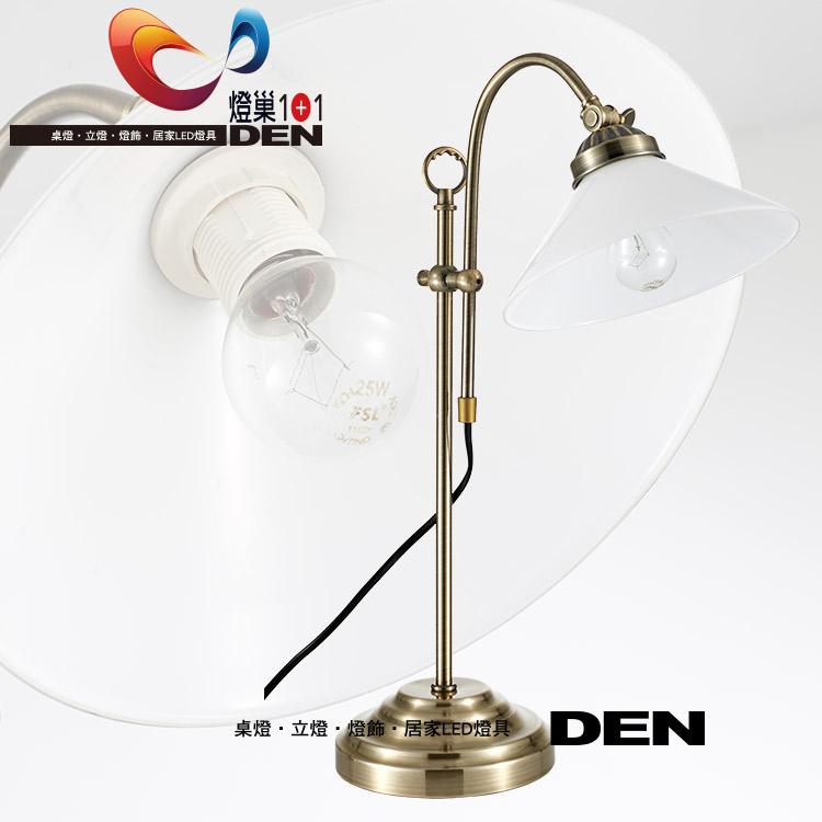 燈巢1 1-燈具Led居家照明桌立燈工廠直營批發設計師復刻安德森金屬伸縮式桌燈07073996