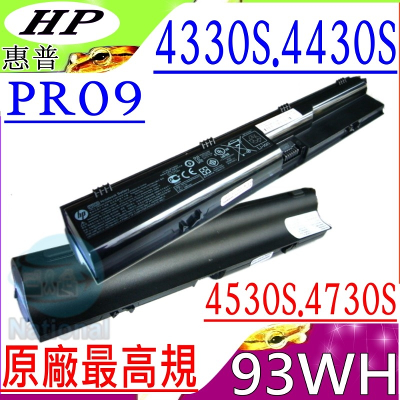HP電池(原廠最高規)-惠普電池 PR06,PR09,4446S,4440S,4441S,4545S,4540S,4545S,HSTNN-I02C,HSTNN-Q89C