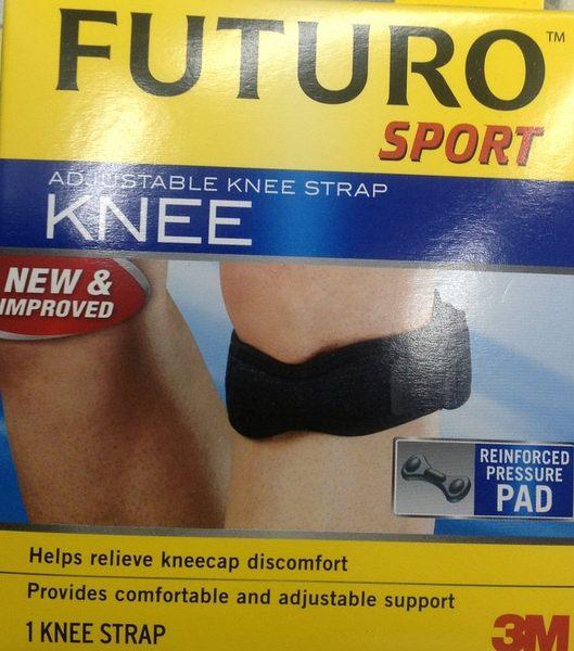 元氣健康館3M FUTURO可調式髕骨加壓帶美國專業護具領導品牌Futuro
