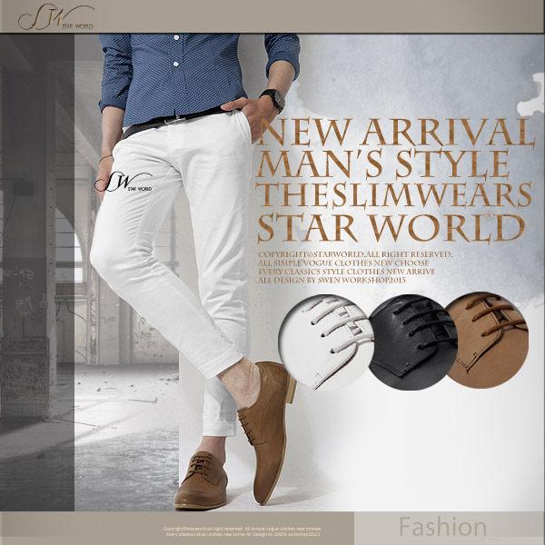 SW韓都會時尚雅痞100真皮素面黑白咖啡駝木跟小牛皮尖頭皮鞋W51107