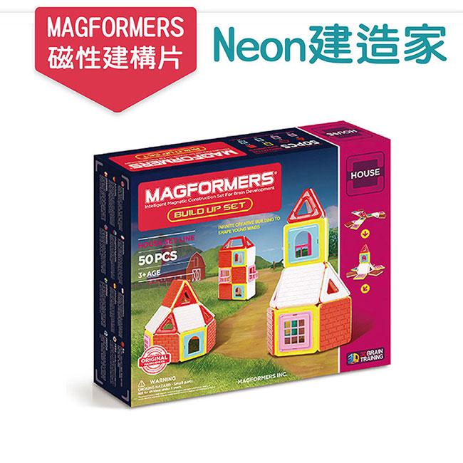 【MAGFORMERS】磁性建構片-Neon建造家(50pcs)