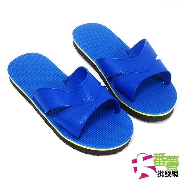 室內拖鞋(藍色黑底)/拖鞋 [ 大番薯批發網 ]