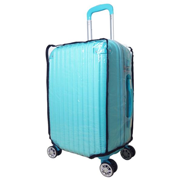 PVC透明防水行李箱套旅行箱套保護套S號18-20吋PVS-S