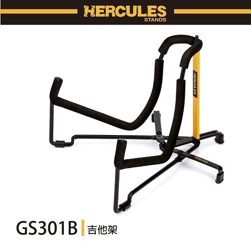 【非凡樂器】『海克力斯 HERCULES GS301B』民謠吉他架/可攜帶/好摺收