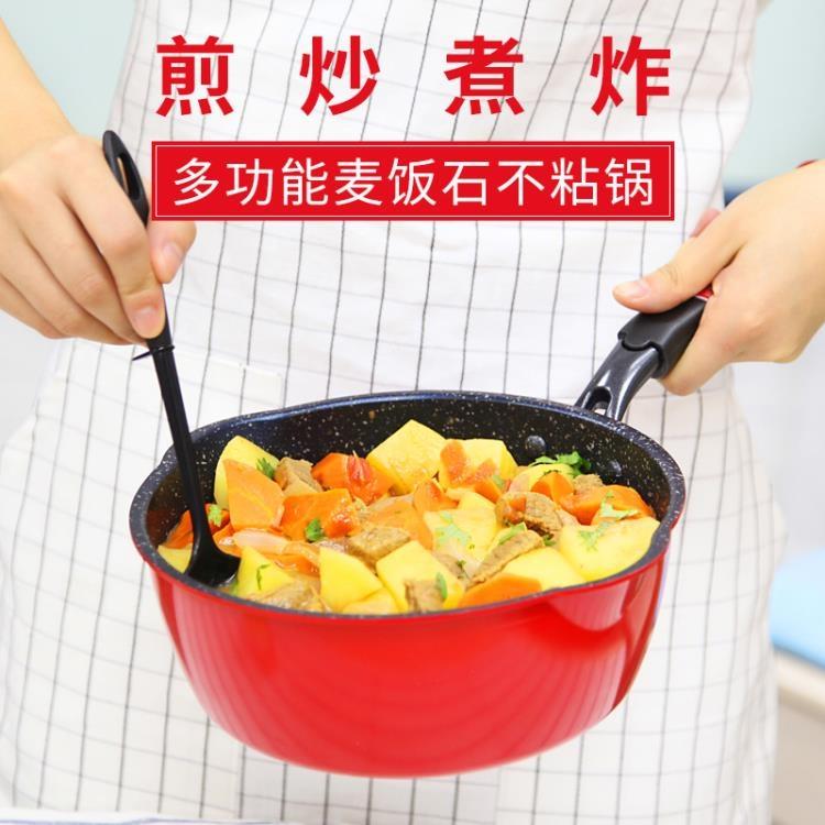 平底鍋廚麥飯石炒鍋加深不粘鍋無油煙【大頑家】TW