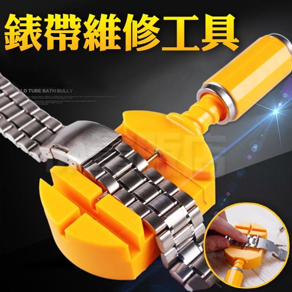 《DA量販店》手錶 錶帶 專用 維修 調整 工具 適用孔徑 0.8 mm 錶鏈使用(34-437)
