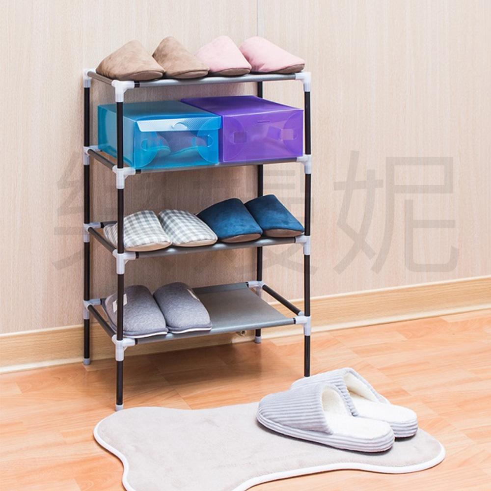 鞋架 鞋櫃 DIY組合鞋架 鞋櫃 簡約四層鞋架