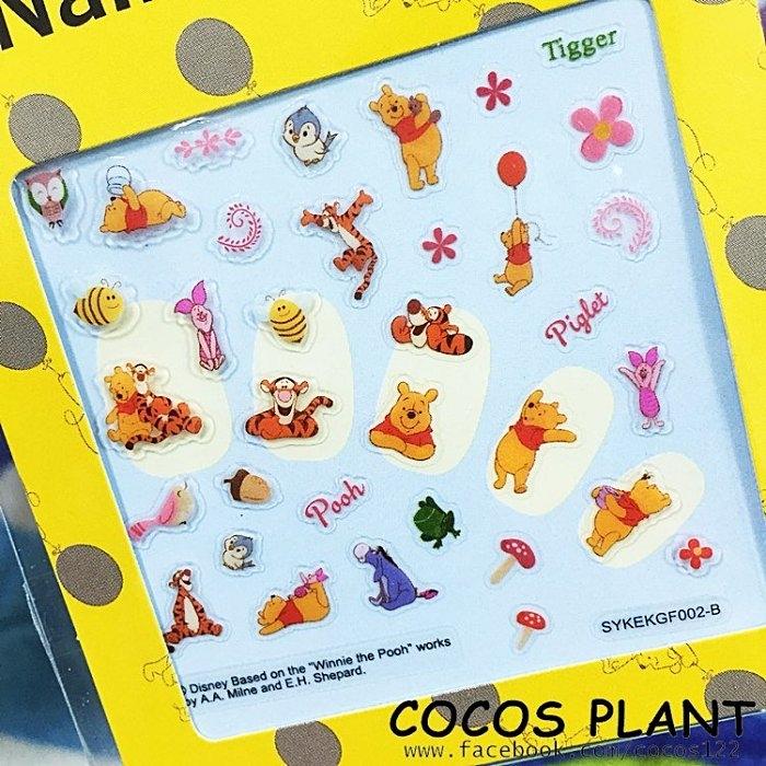 迪士尼指甲貼蜜蜂維尼熊小豬跳跳虎美甲貼指甲貼紙指甲貼彩繪貼紙COCOS PF033