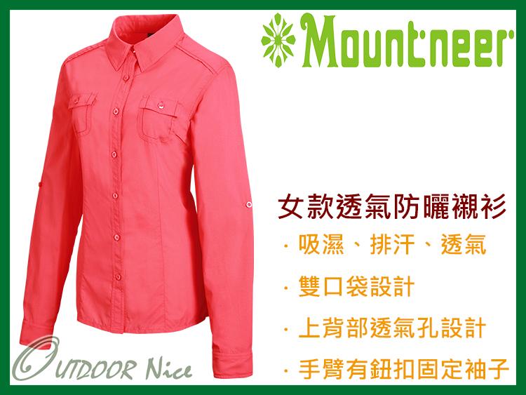 OUTDOOR NICE山林MOUNTNEER女款透氣抗UV長袖襯衫21B02深粉紅排汗襯衫休閒襯衫