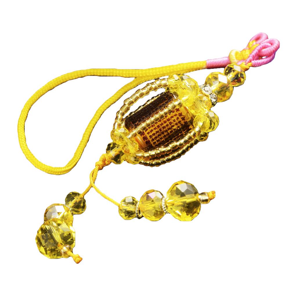 般若心經-祈福天燈吊飾黃色含開光財神小舖DSL-7201-2吉祥平安