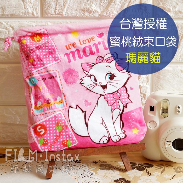 菲林因斯特瑪麗貓蜜桃絨束口袋台灣授權Disney迪士尼貓兒歷險記相機收納袋收納包