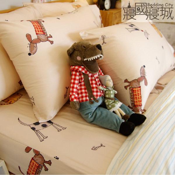 枕頭套1個-【布萊梅家族】100%精梳純棉 #大鐘印染 #台灣製造
