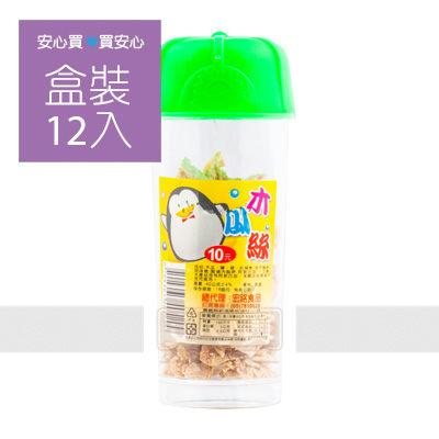 木瓜絲,12瓶/封