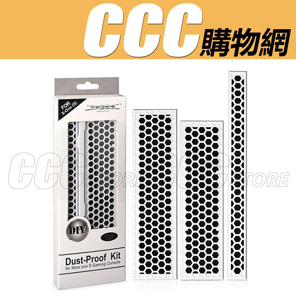 xbox one S主機防塵塞防塵網XBOXONE S遊戲機防塵薄機防塵網SLIM專用