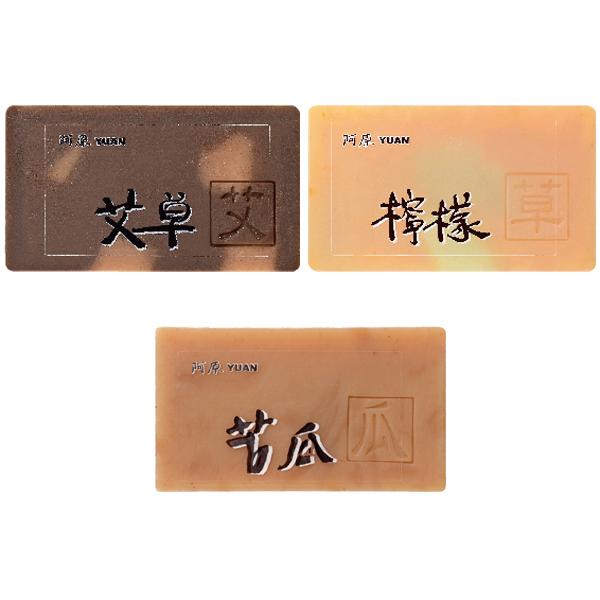 YUAN 阿原肥皂 艾草/檸檬(100g) 手工皂 2款可選【小三美日】