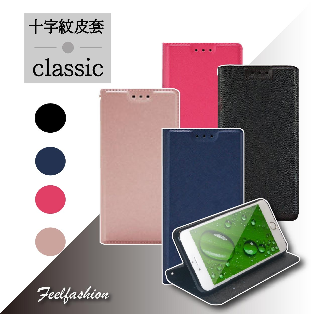 三星SAMSUNG C9 pro 6.0十字紋TPU軟殼磁扣側掀皮套手機支架