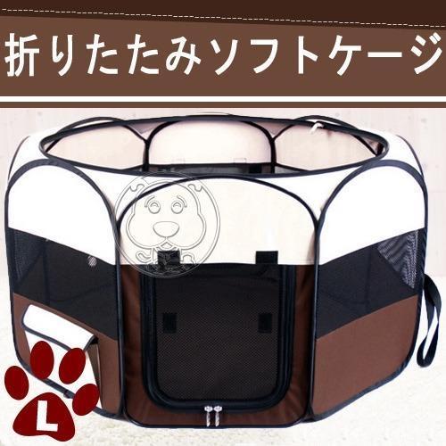 【培菓幸福寵物專營店】 出清特賣日本IRIS》IR-9591004網狀折疊圓廣場-L號