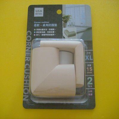 柔軟桌角防護墊(特大-2入-米色)/兒童防撞器/保護墊/保護套/居家安全防護用品/完美包覆.防撞傷