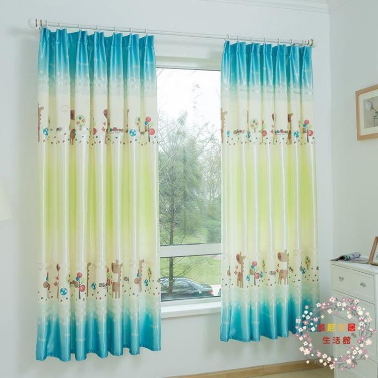 清新窗簾成品簡約現代臥室飄窗短簾半遮光小窗簾布料維尼