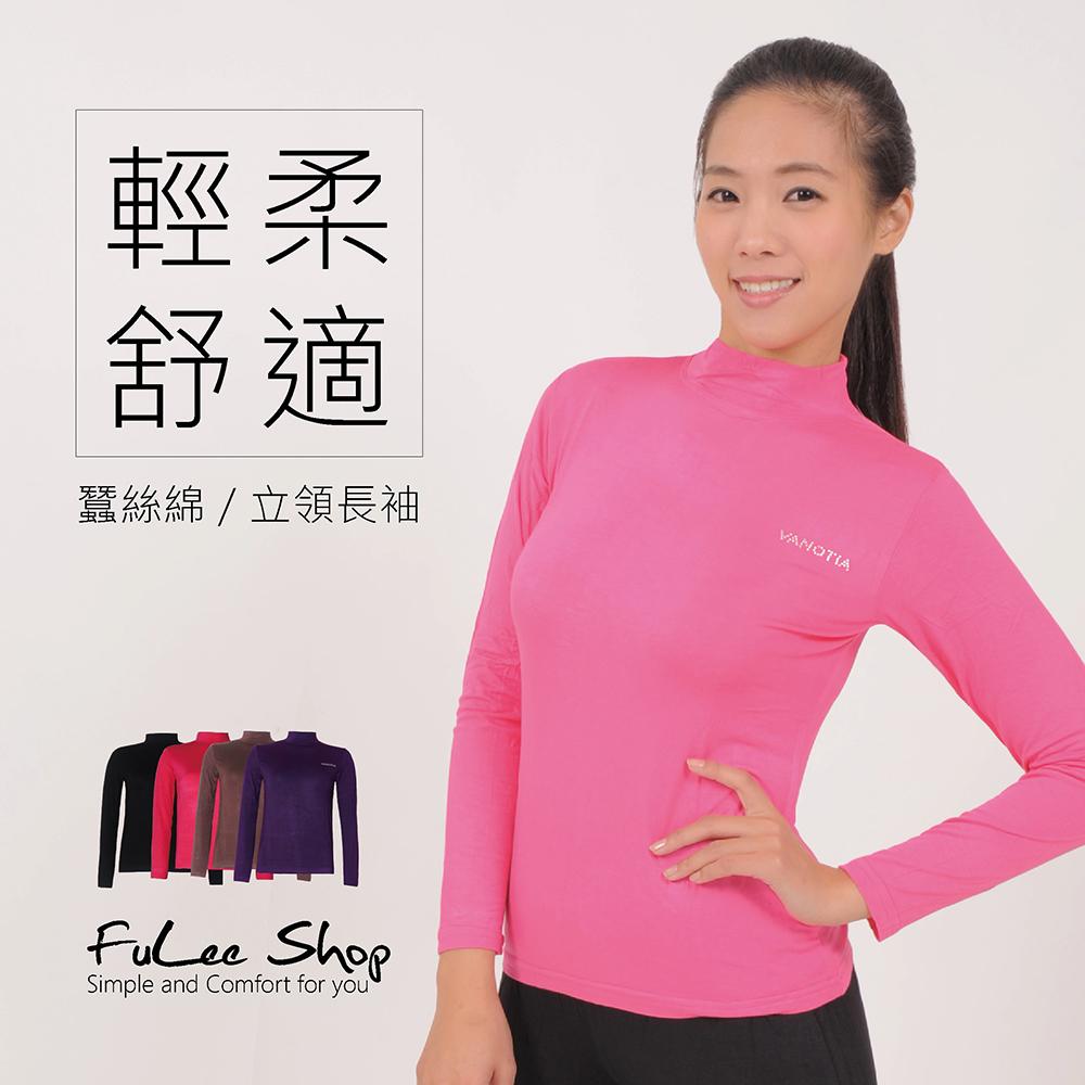女立領長袖長袖T恤舒適透氣蠶絲棉質防曬衣上班族內搭親膚涼感衣可參考FuLee Shop服利社