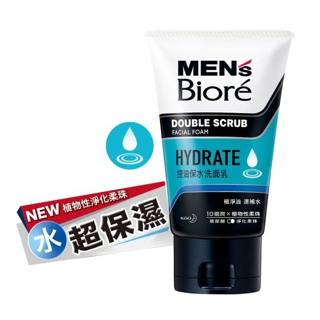 MEN,s Biore  控油保水洗面乳 100g【屈臣氏】