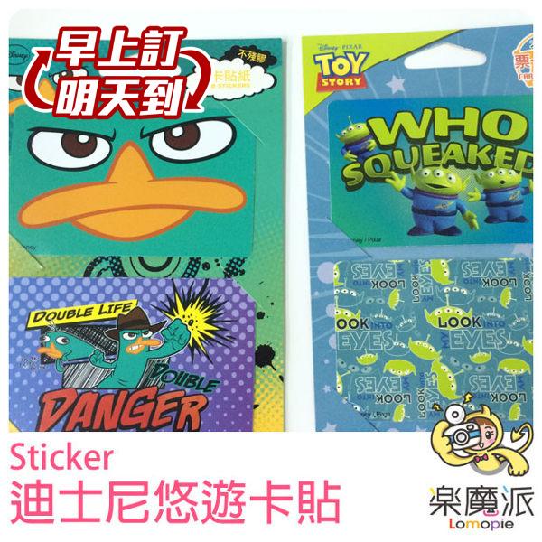 正版授權卡通悠遊卡貼紙組迪士尼史迪奇玩具總動員怪獸大學小熊維尼