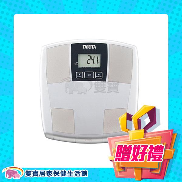 【當日配 贈好禮】 體脂肪計 TANITA  三合一 體脂計 UM-070 贈好禮