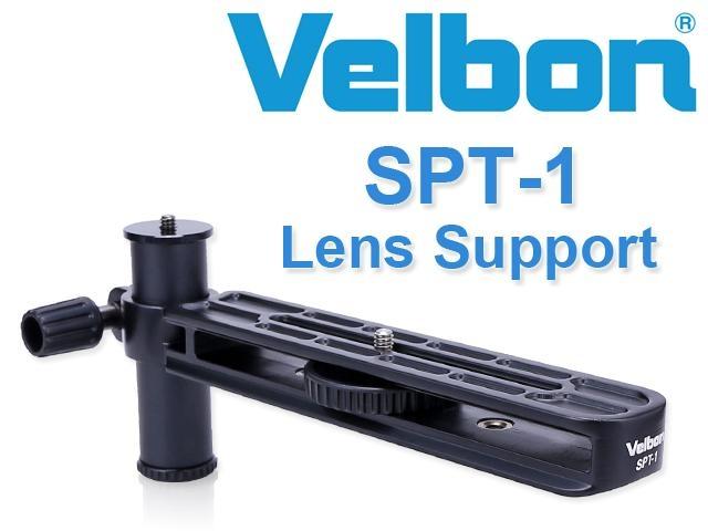 Velbon SPT-1長焦鏡頭專用托架欽輝行公司貨80-400MM 150-600MM 200-500MM適用
