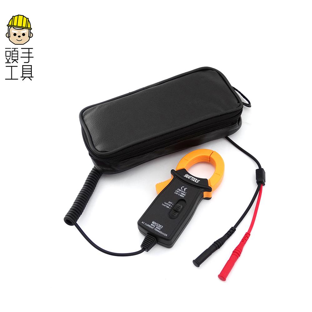頭手工具數位型交流鉤表啟動電流測量交流鉤表大電流600A真有效值電壓電流轉換器