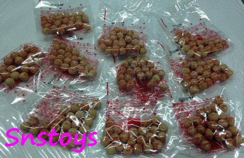 sns古早味仙楂丸山楂丸仙楂粒仙楂果隨手包10小包另有仙果粒仙楂餅仙楂梅餅