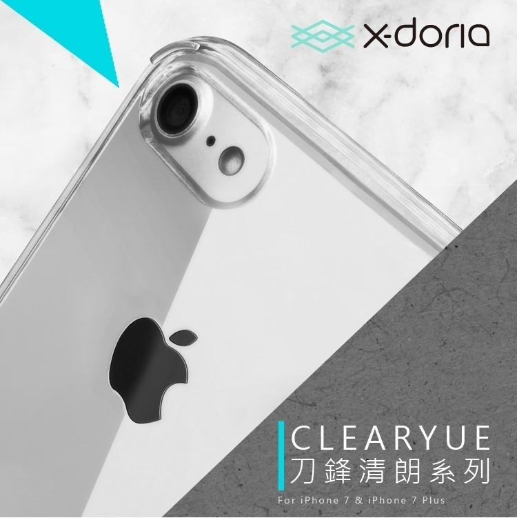 美國道瑞X-Doria刀鋒清朗手機殼-iphone7 7 plus抗震防摔透明背蓋手機殼保護殼蘋果