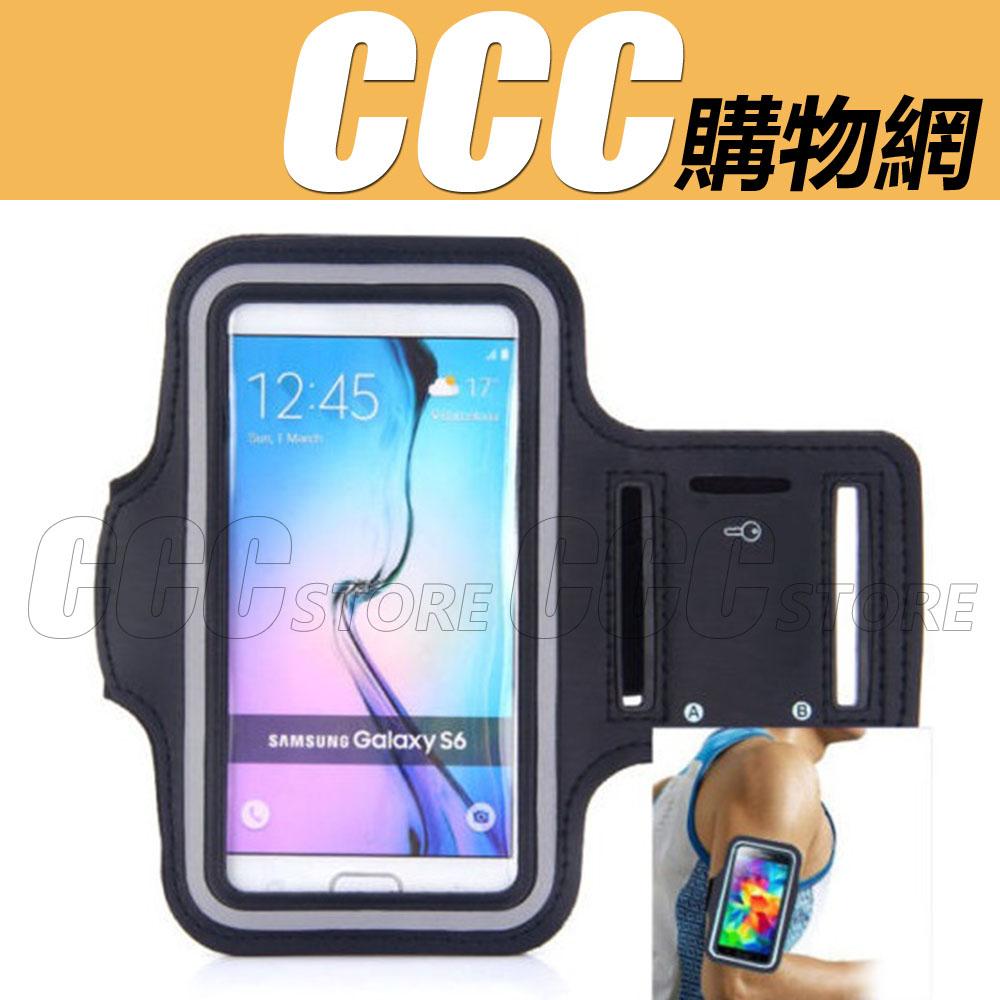 三星S3 S4專用手機運動臂帶保護套戶外運動登山跑步HTC XL NEW ONE X小米機紅米機運動臂帶