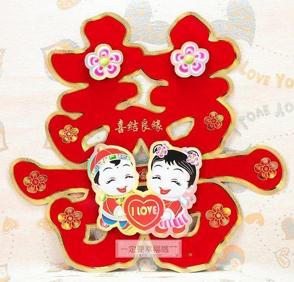 中式傳統婚禮媒婆完全手冊........此賣場為新人必讀百科非賣場~請勿下單